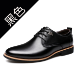 Price Casual Black New Style Breathable Trendy Shoes Business Leather Shoes Oem Online