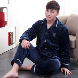 Buy Casual Flannel Thick Plus Sized Men S Pajamas Flannel 711 Blue On China