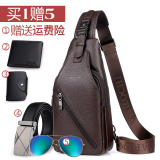Discount Korean Men Mens Bag Chest Tray Brown Gift Brown Gift