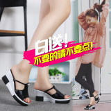 Aishuyun Women S Elevator Real Leather Sandals Z11 Black Z11 Black For Sale Online