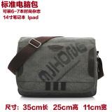 Price Casual Diagonal Shoulder Messenger Bag Canvas Bag China