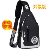Chest Bags Outdoor Sport Hiking Back Pack Messenger Shoulder Rucksacks Intl Intl Ileago Discount