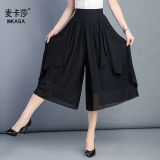 Compare Maikasha Women S High Waisted Thin Chiffon Culottes Black Black