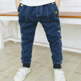 Sale Spring And Autumn Loose Fit Harem Pants Oem Cheap