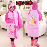Purchase Children S Men G*rl With Bag Bit Student Korean Raincoat With Inflatable Bags Princess Send Sticker Online