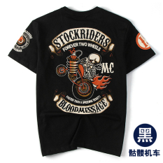 Best Deal Chinese Literature And Art Embroidery Chen Guanxi Text Tshirt Black Skull Motorcycle Black Skull Motorcycle