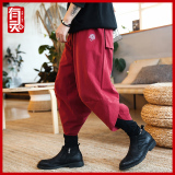 Best Chinese Style Cotton Linen Men Plus Sized Loose Wide Leg Pants Baggy Pants Red