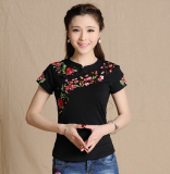 Get The Best Price For Chinese Style Embroidered Plus Sized Slim Fit National Wind Short Sleeved T Shirt Black