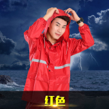 Promo Jessica Figure Outdoor *d*lt Male And Female Motorcycle Split Raincoat Rain Pants Red Red