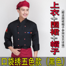 Coupon Men S And Women S Long Sleeve Hotel Chef Coats Black Colored Top Apron Hat Black Colored Top Apron Hat