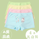 Girls Pure Cotton Boxer Briefs On Line