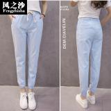 Sale Women S Korean Style Cotton And Linen Harem Pants Light Blue Light Blue Online On China