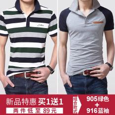 Greenish Blue Male Thin Summer Polo T Shirt 905 Green 916 Gray Body Blue Sleeve Lower Price