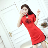 Cheap Couple S Korean Style Embroidered New Style G*Rl S Retro Cheongsam Red Short Sleeved 2729