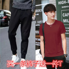Sale Couple S Spring And Summer Thin Sweatpants To Send Top Grass Green Color
