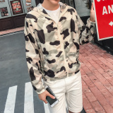 Sale Couple S Stylish Teenager Men S Baseball White Top Thin Jacket 926 Camouflage Powder Online China