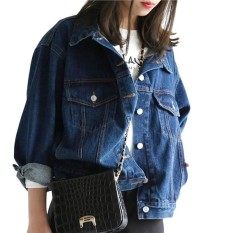 Price Comparison For Denim Coat Trendy All Match Pocket Button Jean Jacket Loose Jacket For Women Intl