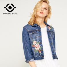 Buying Denim Embroidery Jacket