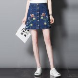 Denim Women Short Skirts Korean Slim Embroidered Shorts Breasted Casual Middle Shirts Work A Line Elegant Skirt Denim Skirting Intl Discount Code