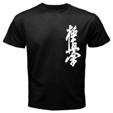 Best Buy Details About Kyokushin Karate Mas Oyama Martial Arts Japan Custom Men S T Shirt Tee Black Intl