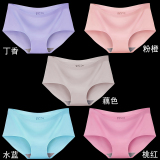 Price Comparison For Dh S*Xy Ice Silk Ms Breathable Triangle Underwear Seamless Underwear Silken Mounted Combination 5 3 Silken Mounted Combination 5 3