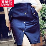 Discount Korean Style Solid Color Single Breasted A Line Dress High Waisted Skirt