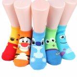 Sale Disney Rascal Sneakers Women S Socks 5 Pairs Made In Korea Intl Online South Korea