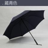 Compare Price Double Three Men Extra Large Shang Wu San Paradise Umbrella Dark Blue Color Paradise On China