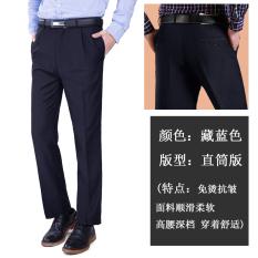 Cheapest Men S Business Straight Black Trousers Dark Blue Color Straight Version Dark Blue Color Straight Version Online