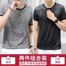 Top 10 Dress Summer Men S Short Sleeve T Shirt 700 Dark Gray 766 Black