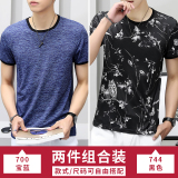 Who Sells Dress Summer Men S Short Sleeve T Shirt 700 Sapphire Blue 744 Black The Cheapest