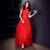 Promo Elegant Korean Style Red Bride Summer Evening Gown Wedding Dress