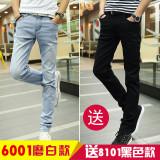 List Price Er Jia Spring And Autumn Men S Jeans 6001 Sky Blue Color Black Oem
