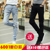 Price Er Jia Spring And Autumn Men S Jeans 6001 Sky Blue Color Black Oem China