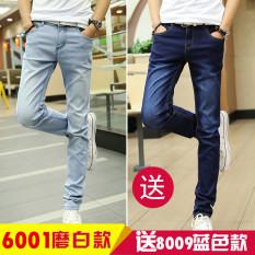 Buy Er Jia Spring And Autumn Men S Jeans 6001 Sky Blue Color Blue Oem Original