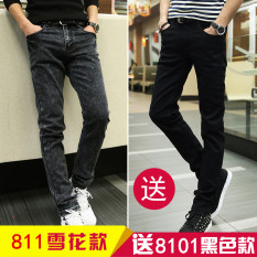 Cheap Er Jia Spring And Autumn Men S Jeans 8111 Snow Black