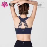 Esoteric Fashion Professional Shock Resistant Push Up Vest Female Underwear Bra Dark Gray Color In Stock