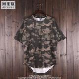 Men S Loose Short Sleeve Solid Long T Shirt Graffiti Graffiti Price