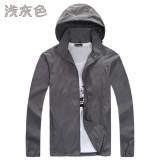 Discount Every Day Special Waterproof Anti Uv Skin Clothing Spring And Female Male Couple Models Plus Sized Breathable Ultra Thin Sun Protection Clothing Light Gray Color China