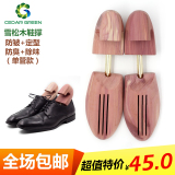Cedar Wood Single Tube Shoe Tree Shoe Wood Shoes Child Support Men And Women Expansion Shoes Is Stereotypes Wrinkle In Addition To Flavor Can Be Adjustable Single Tube Wood Color 39 41 Yards Compare Prices