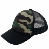 Fashion Child Hat Baseball Cap 100 Cotton Plain Mesh Hat Boys Girls Size 54Cm 58Cm Adjustable Kid 6 Panels Caps Black Camouflage Black Intl Shop