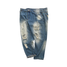 Price Fat Brother Autumn Teenager Plus Sized Denim Pants Other China