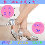 Best Female *d*lt Semi High Heeled Dance Shoes Latin Dance Shoes Gold Outdoor Rubber Soled 5 Cm