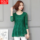 Female Spring And Autumn New Style Plus Sized Lace Shirt Base Shirt Green Lower Price