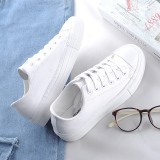 Sale Female Universal White Shoes Plus Sized Plain Weave Shoes White Universal On China