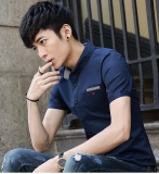 Buy Cheap Formal Shirt Fashion Summer Short Sleeves Man Shirt Intl