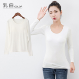 Purchase Modal Cup One Yoga Top T Shirt Ivory Ivory