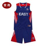 Compare Full Shiningstar Plus Sized Vest Shorts Training Jersey Basketball Clothes Blue