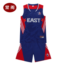 Discounted Full Shiningstar Plus Sized Vest Shorts Training Jersey Basketball Clothes Blue