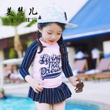 Buy G*Rl Swimming Baby Suit Long Sleeved Swimsuit Swimwear Korean G*Rl Kids Swimsuit Intl Cheap On China